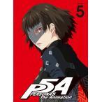 BD ペルソナ5 5 完全生産限定版 (Blu-ray Disc)[アニプレックス]《10月予約》