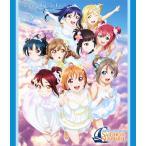 【特典】BD ラブライブ!サンシャイン!! Aqours 4th LoveLive!〜Sailing to the Sunshine〜 Blu-ray DAY2[ランティス]《発売済・在庫品》