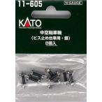 11-605 中空軸車輪(ビス止め台車用・銀)(8個入)[KATO]《取り寄せ※暫定》