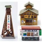 建物コレクション 温泉街小物[トミーテック]《発売済・在庫品》