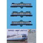 A1069 伊豆箱根鉄道 1100系・改良品 3両セット[マイクロエース]《取り寄せ※暫定》