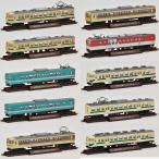 鉄道コレクション 第24弾 10個入りBOX[トミーテック]《03月予約》