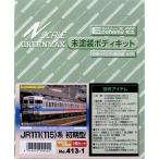413-1 JR111(115)系 初期型 増結用中間車2両セット(再販)[グリーンマックス]《発売済・在庫品》