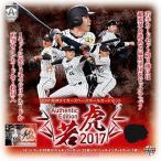 BBM阪神タイガース ベースボールカードセット Authentic Edition 若虎 2017[ベースボール・マガジン社]《在庫切れ》