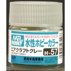 水性ホビーカラー H57 エアクラフトグレ-[GSIクレオス]《発売済・在庫品》