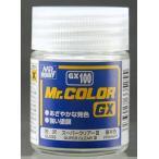 GXカラー GX100 スーパークリアーIII[GSIクレオス]《発売済・在庫品》