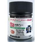 Mr.カラー ガールズ&パンツァーカラー XGP01 大洗グレー[GSIクレオス]《発売済・在庫品》