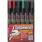 ガンダムマーカー ジオン軍マーカー 6色セット GMS108[GSIクレオス]《発売済・在庫品》
