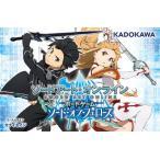 ボードゲーム ソードアート・オンライン ボードゲーム ソード・オブ・フェローズ[KADOKAWA]《06月予約》