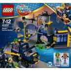 レゴ DCスーパーヒーローガールズ 41237 バットガールのひみつの貯蔵庫[レゴジャパン]《発売済・在庫品》