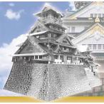 メタリックナノパズル プレミアムシリーズ T-MP-007 大阪城[テンヨー]《12月予約※暫定》