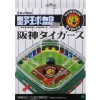 野球盤Jr. 阪神タイガース[エポック]《発売済・在庫品》