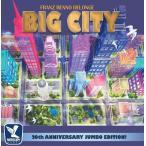 ボードゲーム ビッグシティ:20周年記念版[Mercury Games]《発売済・在庫品》
