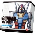 GUNDAM THE GAME -機動戦士ガンダム ガンダム大地に立つ