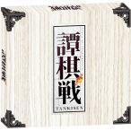 カードゲーム 譚棋戦(たんきせん)[エンスカイ]《12月予約》