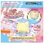 ぷにデコスクイーズキュート ふんわりねこカップケーキ[タカラトミー]《発売済・在庫品》