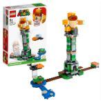 レゴ Super Mario ボスKK の グラグラタワー チャレンジ (71388)[レゴジャパン]《発売済・在庫品》