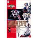 amiami_toy-gdm-0516-s003