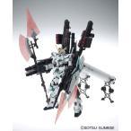 MG 1/100 RX-0 フルアーマーユニコーンガンダム Var.Ka プラモデル(再販)[バンダイ]【送料無料】《発売済・在庫品》