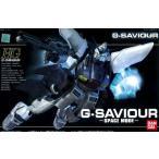 G-SAVIOUR 1/144 ジーセイバー(無重力仕様) プラモデル(再販)[バンダイ]《01月予約》