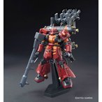amiami_toy-gdm-2969-s003