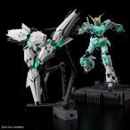 MGEX 1/100 ユニコーンガンダム Ver.Ka プラモデル(再販)[BANDAI SPIRITS]【送料無料】《12月予約》