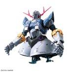 RG 1/144 ジオング プラモデル 『機動戦士ガンダム』[BANDAI SPIRITS]《01月予約》