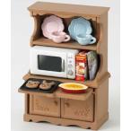 シルバニアファミリー 食器棚・オーブンレンジセット[エポック]《発売済・在庫品》