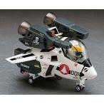 たまごひこーき 超時空要塞マクロス VF-1S ストライク/スーパーバルキリー プラモデル(再販)[ハセガワ]《発売済・在庫品》