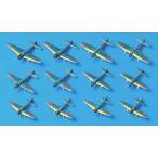 1/700 ウォーターラインシリーズ 日本航空母艦搭載機・後期セット プラモデル[静岡模型教材協同組合]《発売済・在庫品》
