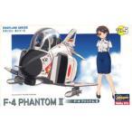 たまごひこーき F-4 ファントムII プラモデル(再販)[ハセガワ]《取り寄せ※暫定》