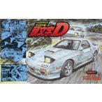 1/24 頭文字Dシリーズ No.05 サバンナRX-7 FC3S 後期型(高橋涼介) プラモデル(再販)[フジミ模型]《取り寄せ※暫定》画像