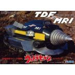 ウルトラセブン 地球防衛軍ウルトラ警備隊マグマライザー TDF MRI プラモデル(再販)[フジミ模型]《取り寄せ※暫定》