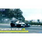 フジミ模型 1/20 グランプリシリーズ No.40 ティレルP34 1977 アメリカGP  4 パトリック デュパイエ