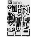 1/35 ピットロードオリジナルエッチングパーツシリーズ 日本陸軍 九七式側車付自動二輪車 陸王用 エッチングパーツ(再販)[ピットロード]《取り寄せ※暫定》