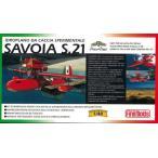 プラモデル 紅の豚 1/48 サボイアS.21試作戦闘飛行艇(再販)[ファインモールド]《発売済・在庫品》