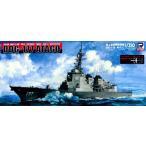 1/350 スカイウェーブシリーズ 海上自衛隊イージス護衛艦 DDG-177 あたご【新着艦標識デカール付】 プラモデル(再販)[ピットロード]《取り寄せ※暫定》