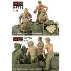 レジン製 1/35 米軍 M42ダスター乗員 ベトナム戦争 4体セット[ホビーファン]《取り寄せ※暫定》