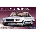 1/24 インチアップシリーズ No.131 トヨタ マークII グランデ(GX61) プラモデル(再販)[フジミ模型]《取り寄せ※暫定》