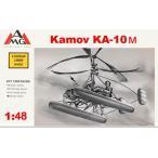 1/48 カモフKa-10M試験用ヘリコプター プラモデル[アーセナル]《取り寄せ※暫定》
