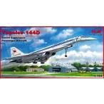 1/144 ツポレフ Tu-144D 超音速旅客機 プラモデル(再販)[ICM]《取り寄せ※暫定》