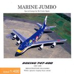完成品モデル 1/400 マリンジャンボ(くじら) 747-400[全日空商事]《取り寄せ※暫定》