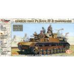 1/72 独IV号戦車D型・ドイツアフリカ軍団 プラモデル(再販)[ミラージュ]《取り寄せ※暫定》