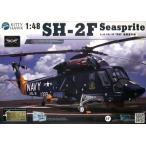 1/48 カマンSH-2Fシースプライト・対潜ヘリコプター プラモデル[キティホークモデル]《取り寄せ※暫定》