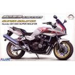 1/12 バイクシリーズ No.19 Honda CB1300 スーパーボルドール プラモデル[フジミ模型]《取り寄せ※暫定》