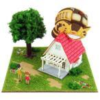 みにちゅあーとキット スタジオジブリmini 草壁家とネコバス〔MP07-02〕[さんけい]《発売済・在庫品》