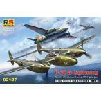 1/72 P-38G ライトニング (山本五十六 司令長官・襲撃機) プラモデル[RSモデル]《取り寄せ※暫定》