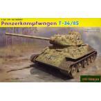 グリーンボックス 1/35 WW.II ドイツ軍 鹵獲戦車 T-34/85 第122工場製 1944年生産型 プラモデル[サイバーホビー]《取り寄せ※暫定》
