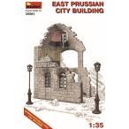 1/35 東プロイセンの都市の建物 ジオラマアクセサリー(再販)[ミニアート]《取り寄せ※暫定》