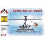 1/48 カモフKa-10初期型観測ヘリコプター プラモデル[アーセナル]《取り寄せ※暫定》